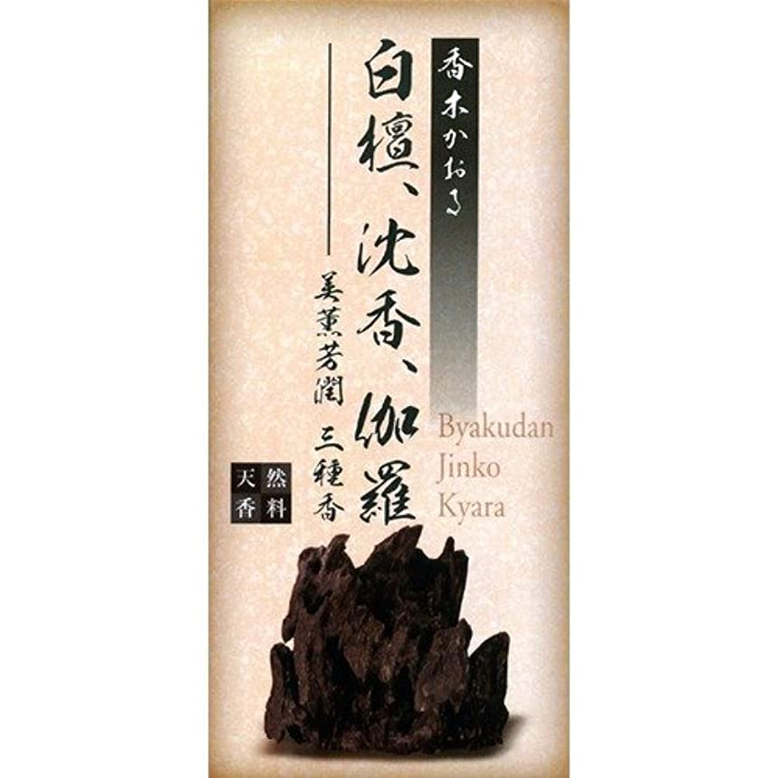 キッチン共産主義協力的美薫芳潤 三種香 70G