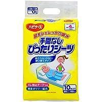 防水シーツ(ディスポーザブル) 10枚入 /8-2069-01