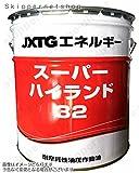 JX日鉱日石トレーディング スーパーハイランド 32 20L