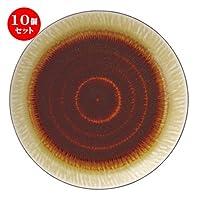 10個セット 水明かり 飴 7.0丸皿 [ D-21.1 H-2.4cm ] 【 中皿 】 【 料亭 旅館 和食器 カフェ 飲食店 業務用 自宅用 】