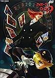 サイボーグ009 Vol.4[DSTD-06574][DVD]