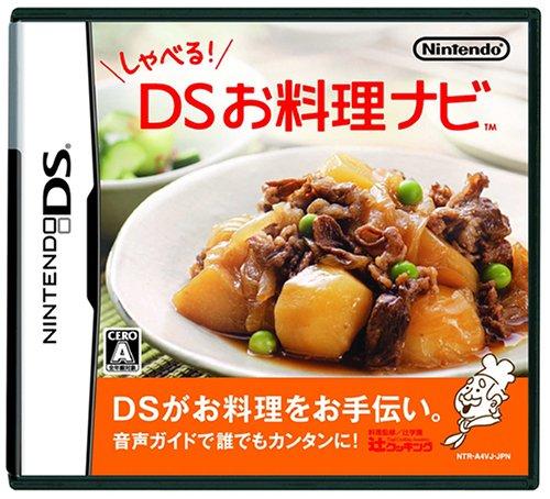 しゃべる!DSお料理ナビの詳細を見る