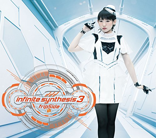 [画像:infinite synthesis 3(初回限定盤CD+DVD×2)]