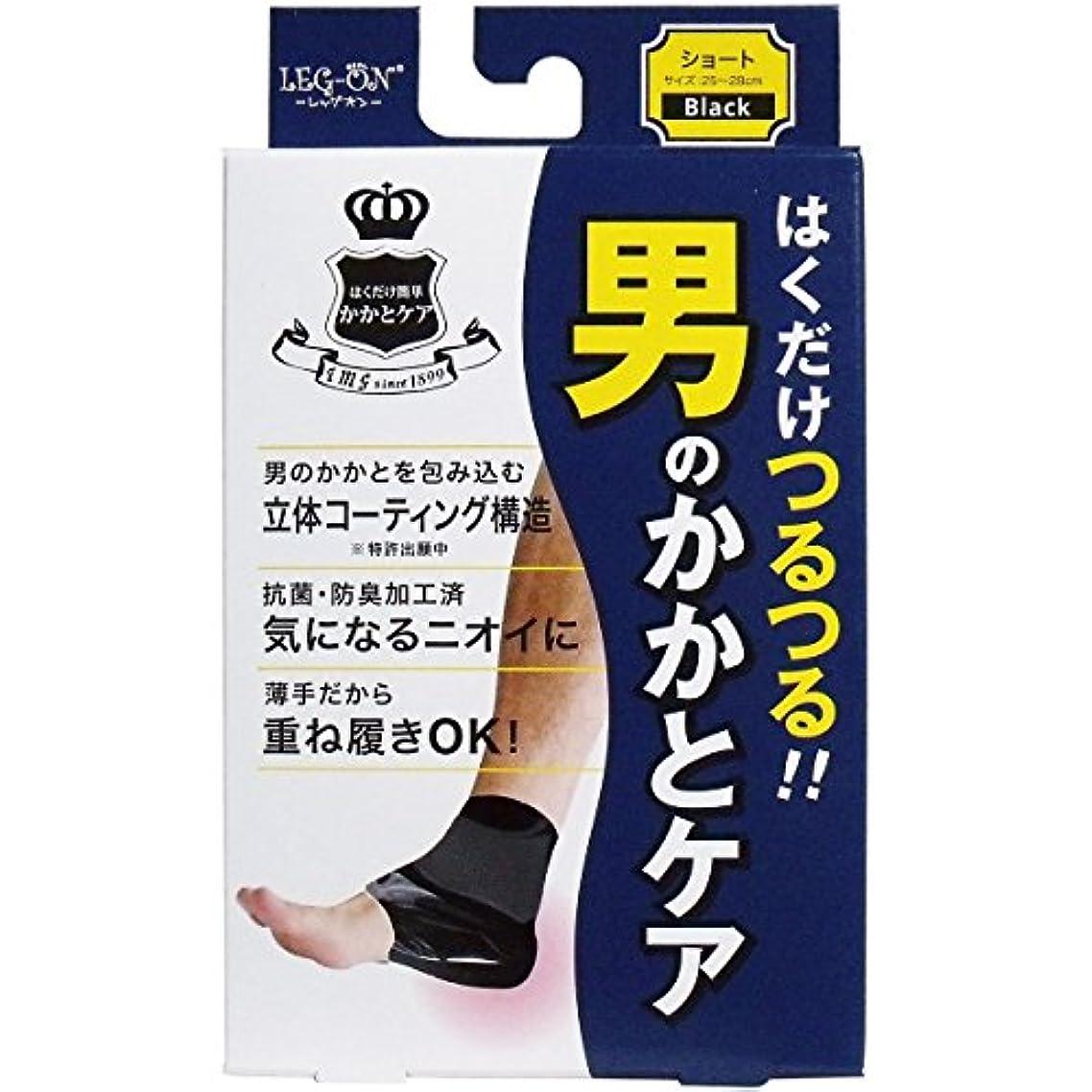 包帯補足ダーツレッグオン 男のかかとケア ブラック 1足分(2枚入)