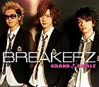 GRAND FINALE(初回限定盤B)(DVD付)(在庫あり。)