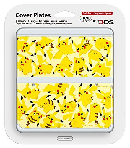 New Nintendo 3ds Cover Plates ...