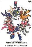 戦闘メカザブングル DVD-BOX(1)