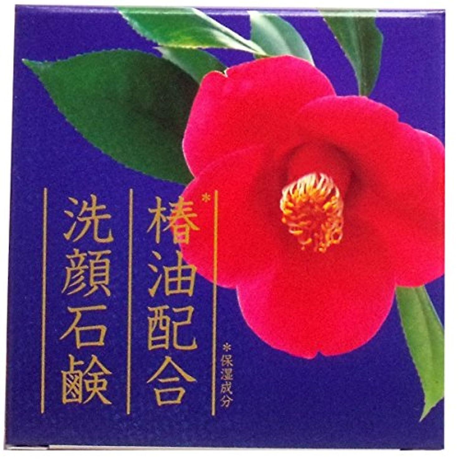 フラグラントカレンダー音楽を聴くクロバーコーポレーション 椿油配合 洗顔石けん 80g 4901498125229