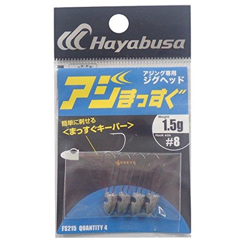 ハヤブサ(Hayabusa) アジング専用ジグヘッド アジまっすぐ FS215 #8-1.5g