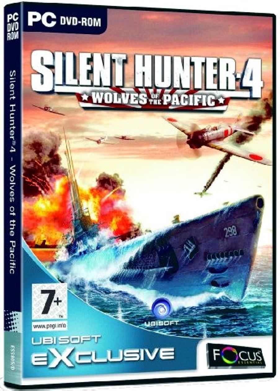 誰でも書き出す水銀のSilent Hunter 4 (PC) (輸入版)