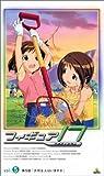 フィギュア17 つばさ&ヒカル(5) [VHS]