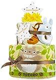 おむつケーキ研究所 となりのトトロ 出産祝い 豪華2段 おむつケーキ ムーニーテープタイプSサイズ