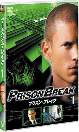 プリズン・ブレイク vol.1 [DVD]の詳細を見る