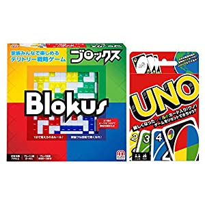 ウノとブロックスの王道マテルゲームセットの関連商品1