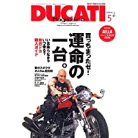 DUCATI Magazine (ドゥカティ マガジン) 2006年 05月号 [雑誌]