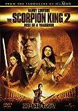 スコーピオン・キング2[DVD]