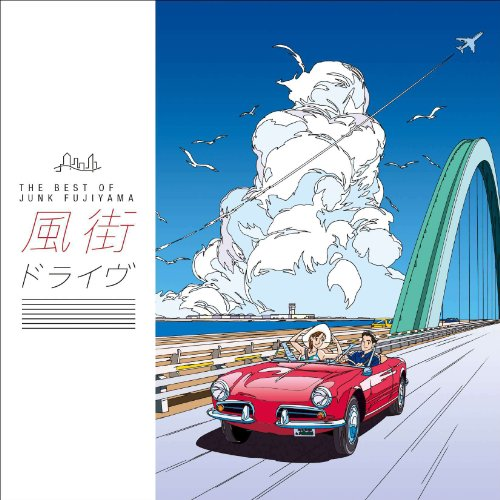 Overture For Driving