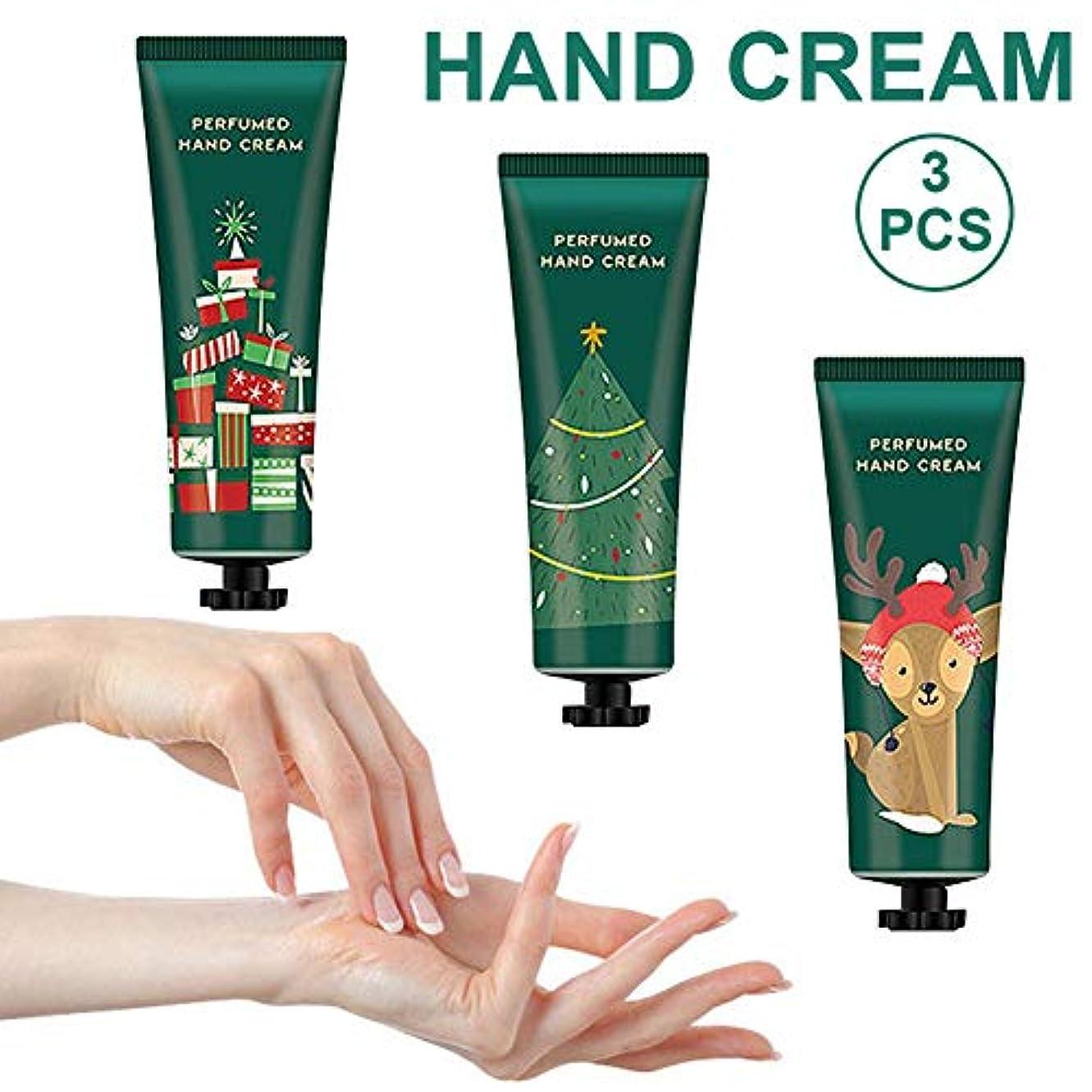 ローブ聖歌ガソリンSILUN ハンドクリーム 保湿 クリーム 植物性保湿成分 無香料 濃厚こってりクリーム 保湿ハンドクリーム 肌に栄養を与える 手荒れ ハンドケア スキンケアクリーム クリスマス プレゼント ギフト お得3本セット