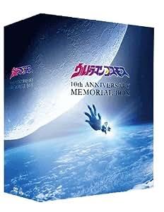 ウルトラマンコスモス 10周年DVDメモリアルBOX (期間限定生産)
