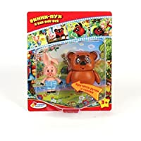 Russian Winnie the Pooh and the Piglet Plastic Toy Set (3.5) [並行輸入品]