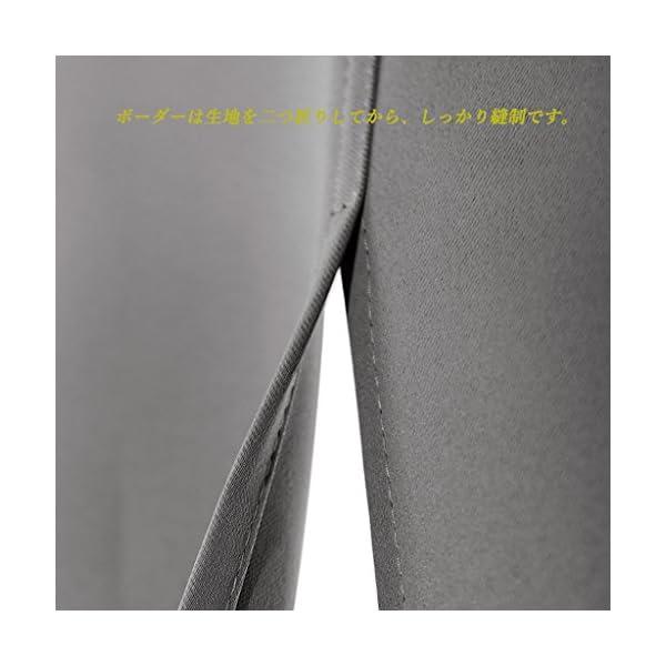 PONY DANCE ポケット付き のれん 暖...の紹介画像4