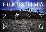 FUKUSHIMA×フクシマ×福島