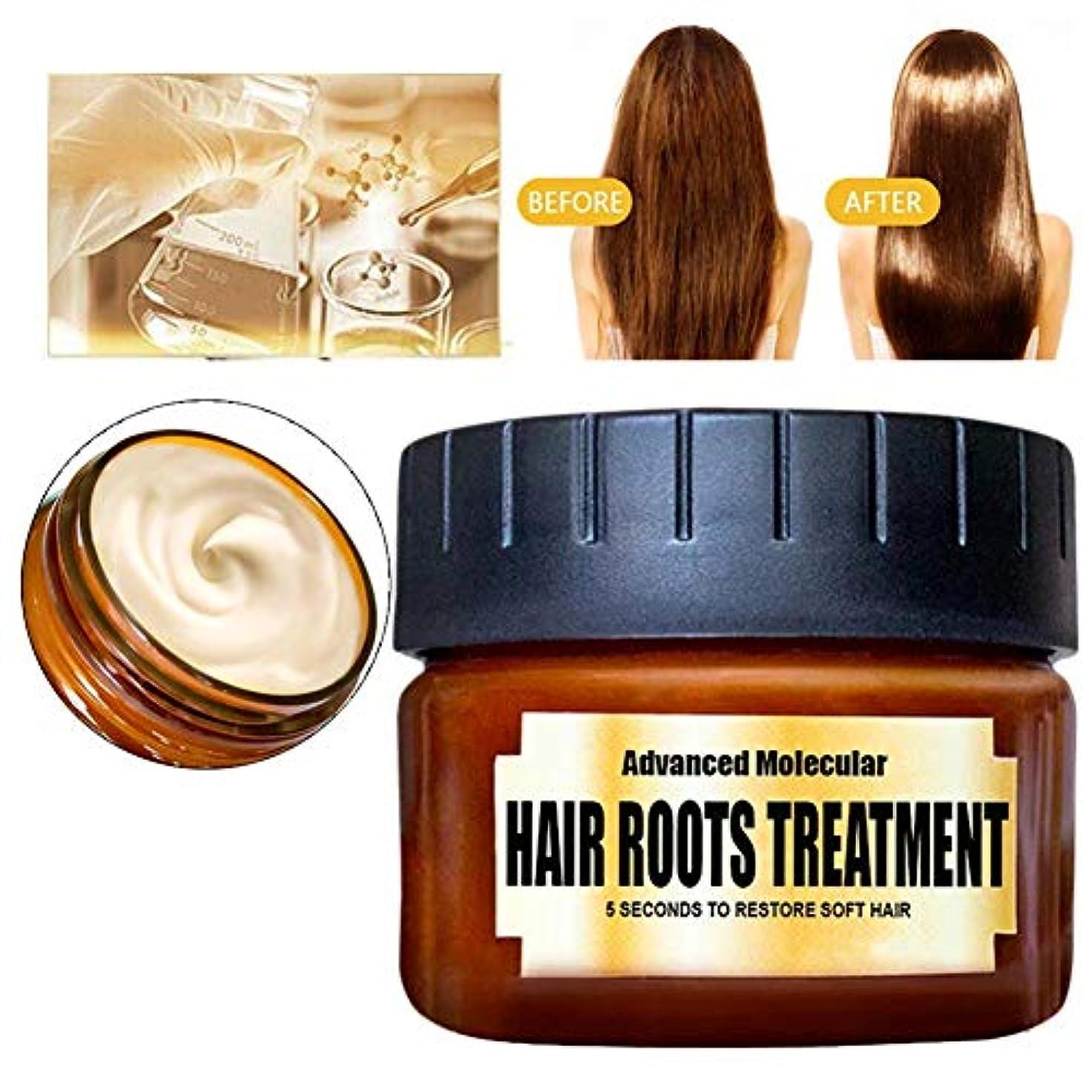 テザー不適当彼らの傷んだ髪の非常に乾燥した髪のミセス女性のヘアマスク 栄養栄養 カキ油の修理 深い保湿 分岐を防ぐ 100ml 男性と女性の両方に利用可能