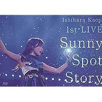 【Amazon.co.jp限定】石原夏織 1st LIVE「Sunny Spot Story」BD