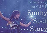 石原夏織 1st LIVE「Sunny Spot Story」BD[Blu-ray/ブルーレイ]