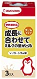 チュチュベビー シリコーンゴム製乳首 3個入
