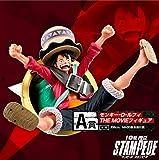 A賞 モンキー・D・ルフィTHE MOVIEフィギュア/一番くじ ワンピース ONE PIECE ALL STAR