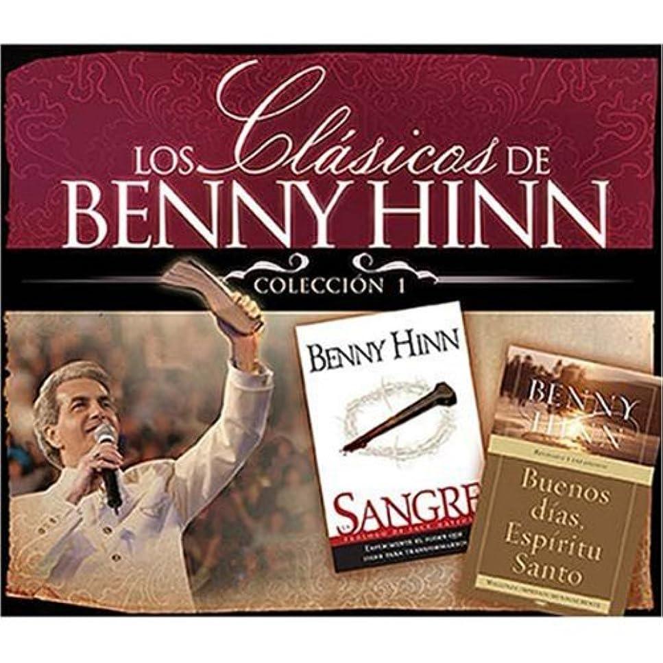 個人的な厚い反射Los Clasicos de Benny Hinn I [Benny Hinn's Classics, Collection 1]