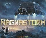 マグナストーム(Magnastorm)日本語版/テンデイズゲームズ/Bauldric, Friends