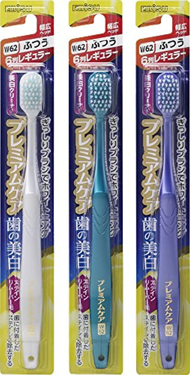 ずらす達成する腐食するエビス 歯ブラシ プレミアムケア 歯の美白 6列レギュラー ふつう 3本組 色おまかせ