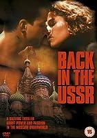 Back in the U.S.S.R. [DVD]