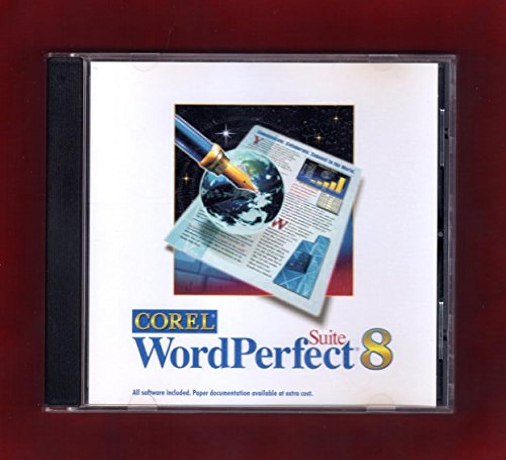 干し草革命的に変わるCorel WordPerfect Suite 8 (輸入版)