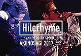 Hilcrhyme 10周年記念特別公演「朱ノ鷺二〇一七」at 朱鷺メッセ 新潟コンベンションセンター [Blu-ray]