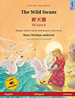 The Wild Swans - 野天鹅 - Yě tiān'é (English - Chinese): Bilingual children's book based on a fairy tale by Hans Christian Andersen, with audiobook for download (Sefa Picture Books in Two Languages)