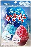 コリス 海の家のかき氷ラムネアソート 30g×10個
