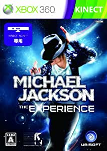 マイケル・ジャクソン ザ・エクスペリエンス(通常版)