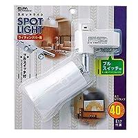 ライティングバー用ライト LRS-PSR40B(IV) 【人気 おすすめ 通販パーク】