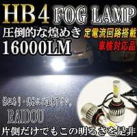 ist H17.5~H19.6 NCP60系 フォグランプ LED HB4 9006 6500k ホワイト 車検対応