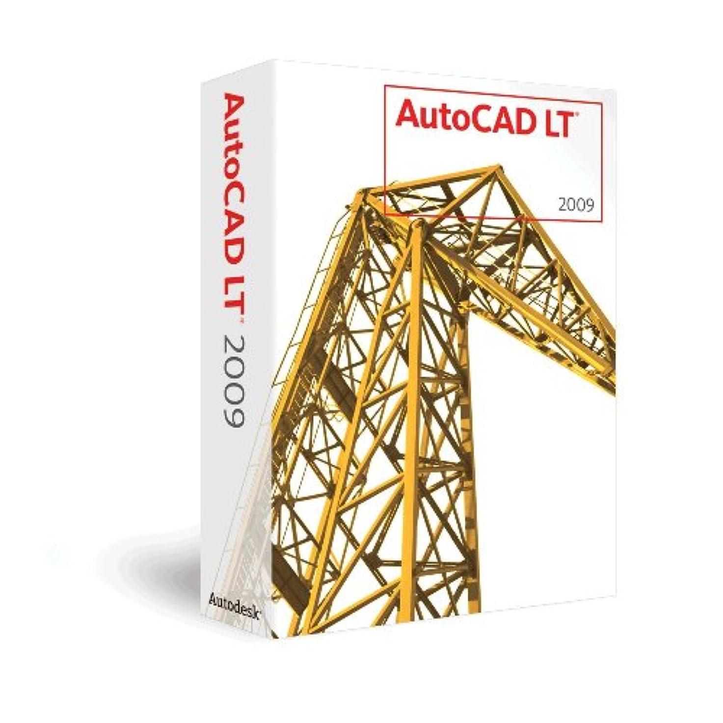 準備ができて経歴宗教的なAutoCAD LT 2009 (autodesk公認トレーニングブック付)