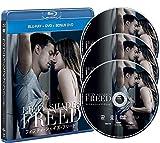 フィフティ・シェイズ・フリード コンプリート・バージョン ブルーレイ+DVD+ボーナスDVD セット [Blu-ray] 画像