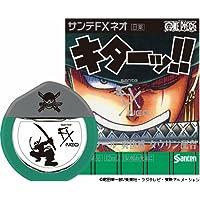 【第2類医薬品】サンテFXネオ(ゾロモデル) 12mL ×4