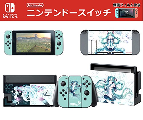 【E-game】 高品質 Nintendo Switch スキンシール 保護...