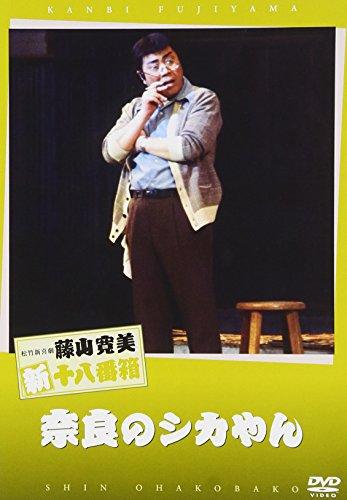 小島慶四郎:画像/壁紙
