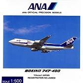 【全日空商事】 ボーイング B747-400 ANA 全日空 Yokoso! Japan JA8958 1/500