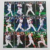 2021カルビープロ野球 第2弾 スペシャルボックス限定カード含む完全フルコンプ全124種 ≪カルビープロ野球プロ野球チップスカード≫