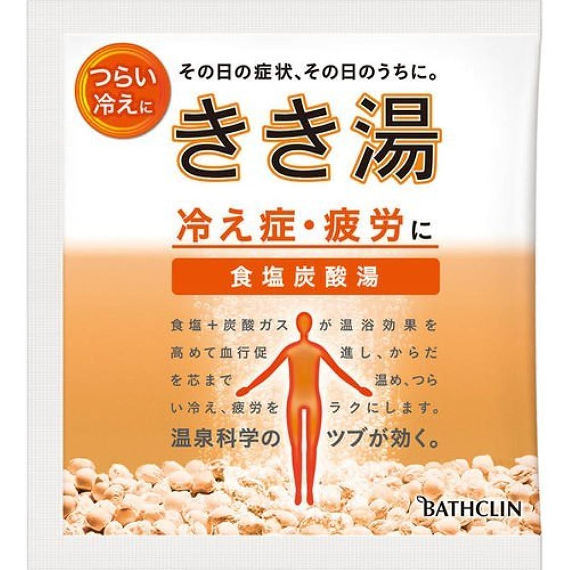 宣伝ネコ謙虚なきき湯 食塩炭酸湯 30g 分包[医薬部外品]